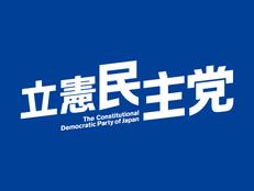 憲法学者、長谷部恭男氏の講義