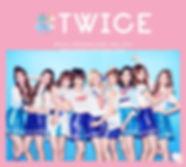 twice-01.jpg