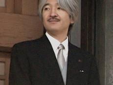秋篠宮殿下ご即位辞退?