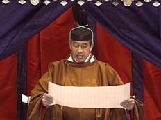 上皇陛下の即位礼での「おことば」