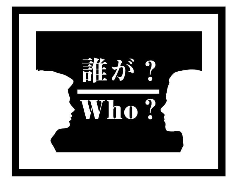 自民党幹部が「女系天皇」容認論