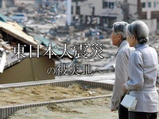 東日本大震災の被災地へ