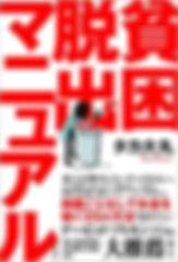 513nUhauWQL._SX339_BO1,204,203,200_.jpg