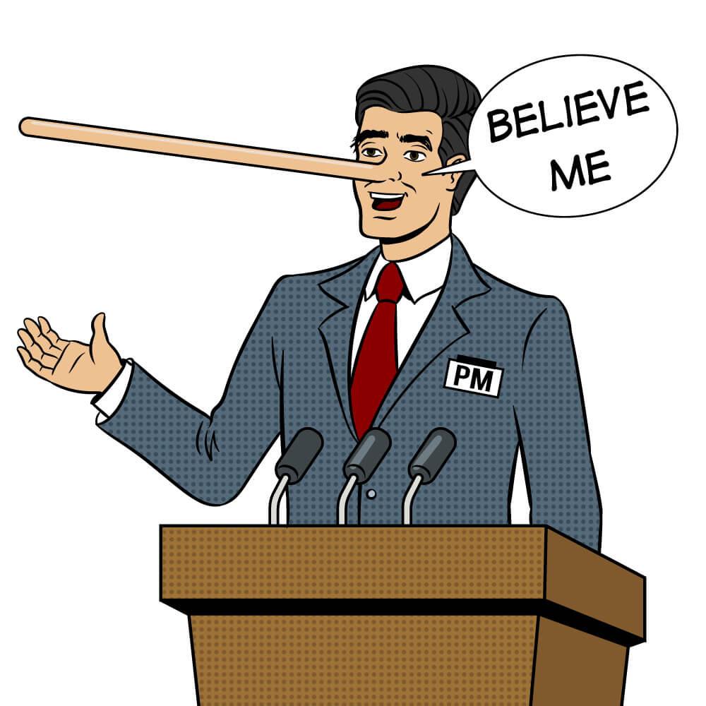 嘘つき政治家