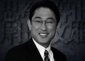 「思考停止」の岸田文雄氏