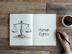 皇室と「人権」