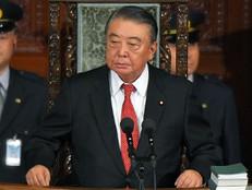 大島衆院議長の「危機感」