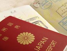 パスポートを手に入れた