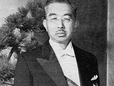 昭和大嘗祭「亀卜」の真実