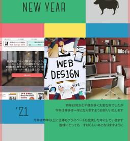 ☆彡新年明けましておめでとうございます1/4より営業スタート♬