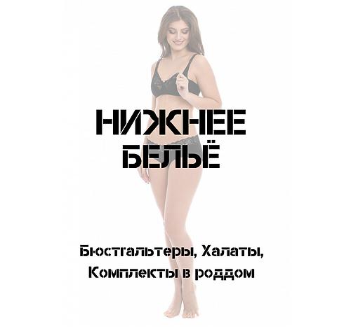 КМиР, копия (3).png