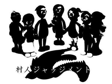 表紙プレゼンテーション1.jpg