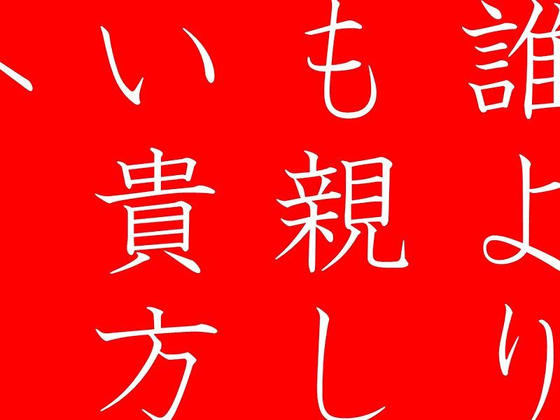 プレゼンテsssーション1.jpg