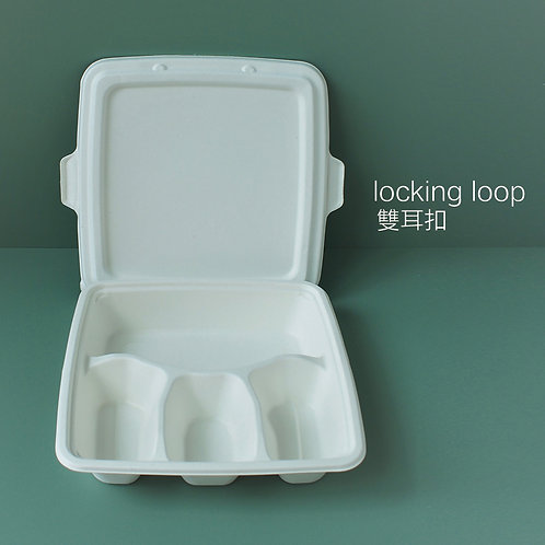 (STOCK) Biodegradable bagasses food container 200 sets