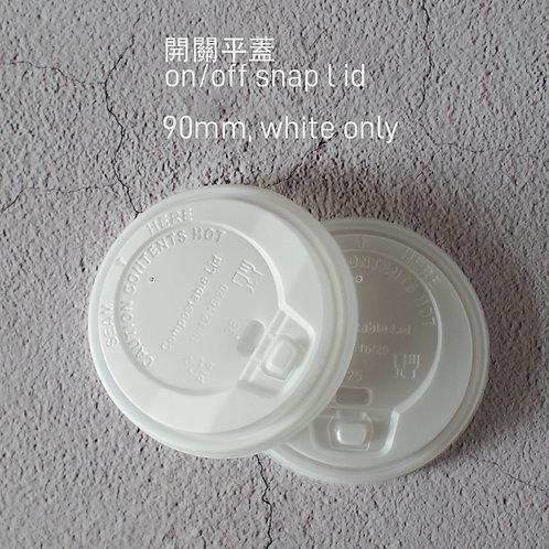 PLA Biodegradable Coffee Lid 80/90mm 500pcs