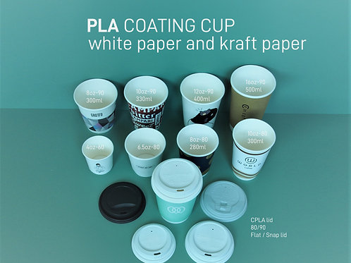(STOCK) Biodegradable coffee cup w/ PLA lamination single-walled