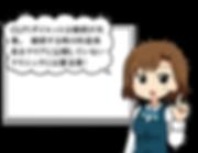 【ホワイトボード前で一言/困り顔】 女性1「GLP1ダ…」.png