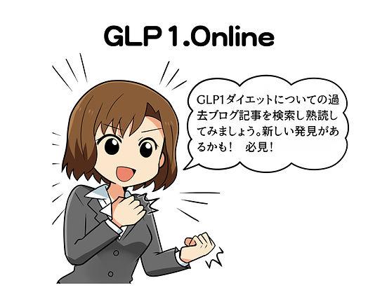 glp1onlinetitle.jpg