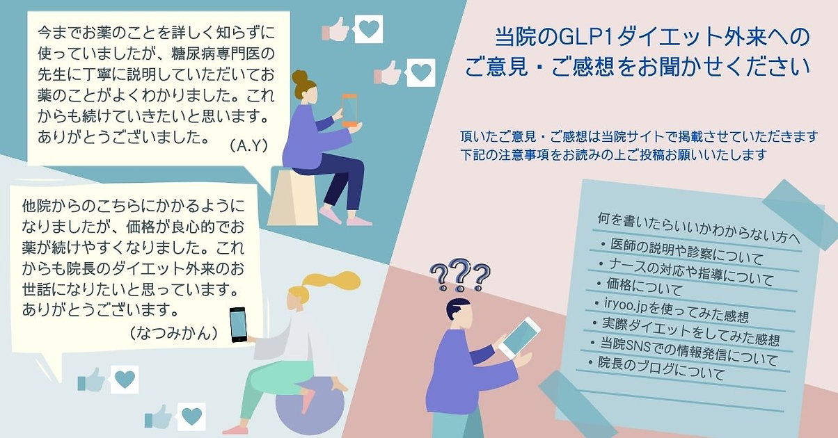 note ノート 記事見出し画像 アイキャッチ (2).jpg