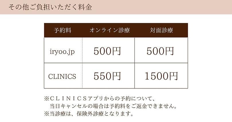 はてなブログ アイキャッチ画像 はてブ Blog (12).jpg