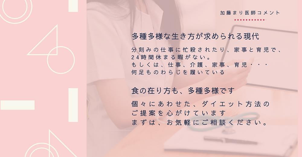 note ノート 記事見出し画像 アイキャッチ (3).png