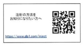 QR3.jpg