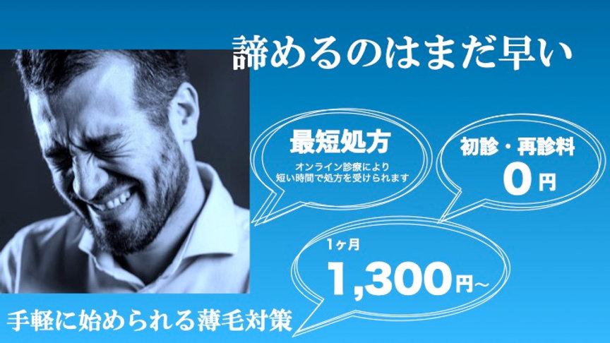 申請スライド1.jpg