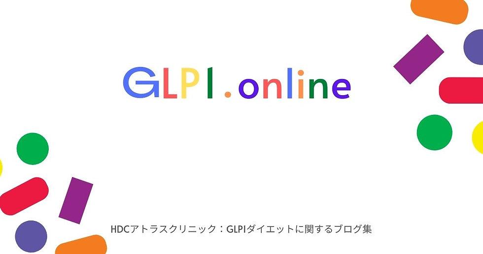 はてなブログ アイキャッチ画像 はてブ Blog (1).jpg