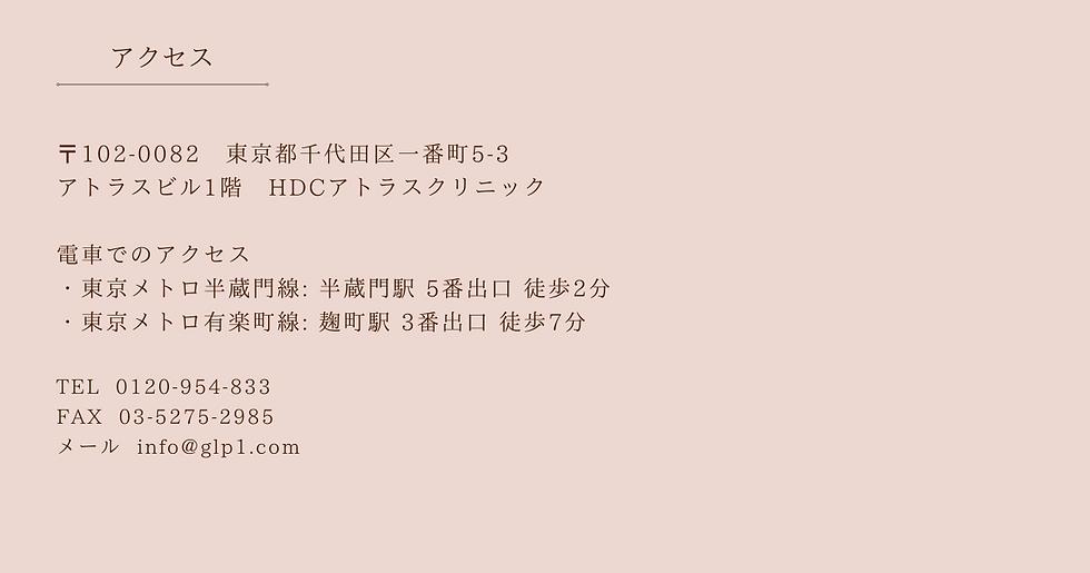 はてなブログ アイキャッチ画像 はてブ Blog (4).png