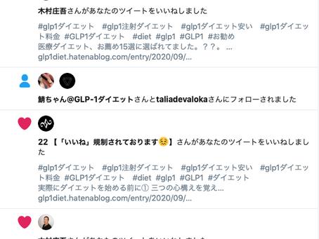SBC、木村先生、ありがとうございます!