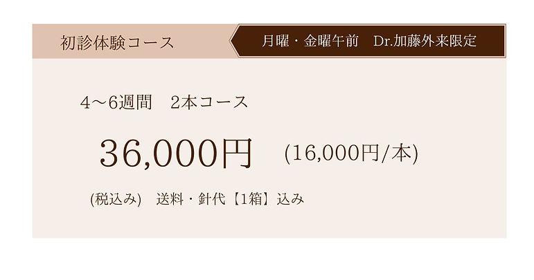 はてなブログ アイキャッチ画像 はてブ Blog (11).jpg