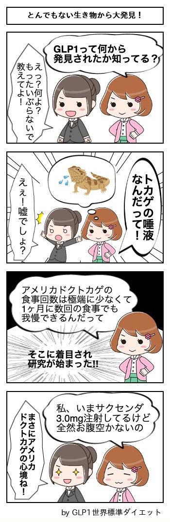 36とんでもない生き物から大発見!.jpg
