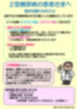 スクリーンショット 2019-06-24 15.35.20.png