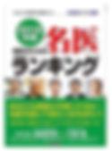GLP1-image13.jpg