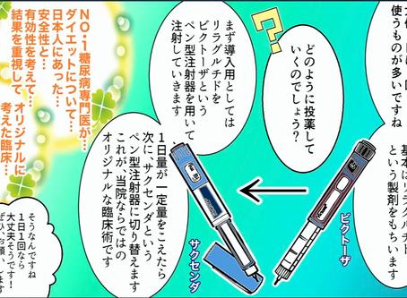 マンガ: カット画面 その理由(2)