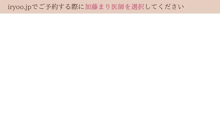 はてなブログ アイキャッチ画像 はてブ Blog (2).jpg