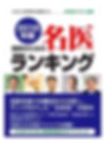 GLP1-image12.jpg