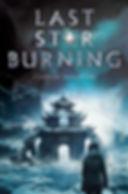LastStarBurning.jpg