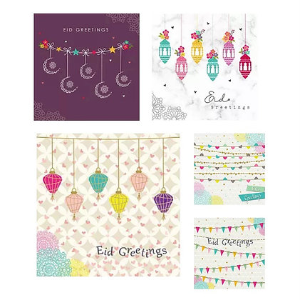 Pack of 5 Eid Cards
