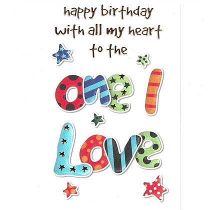 Birthday - One I Love