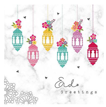 Islamic Greetings - Eid Greetings