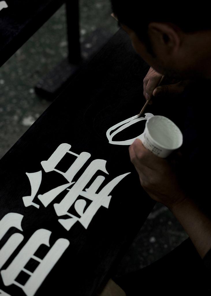 PEAPDESIGN,ピープデザイン,ピープ,PEAPデザイン,石川看板,いしかわけんかんばん,看板設置修理,日本全国看板,看板製作,看板製造,ステンレスサイン,LEDサイン,UV印刷,インクジェットプリント,UVプリント,グラフィックデザイン,CSサイン,切文字サイン,石川県,サイン,sign,neon,ネオン,看板デザイン,屋外広告士,DRONE,ミマキ,MIMAKI,クレーン作業,大型看板,パチンコ看板,ステンレス加工,leica,ライカ,福井県看板,富山県看板,北陸看板, 東京都看板,京都市看板,大阪市看板,小松市看板,デザイン看板