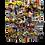 Thumbnail: BD de Antoine GRAFF moyen modèle