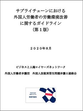 外国人日本語表紙.png