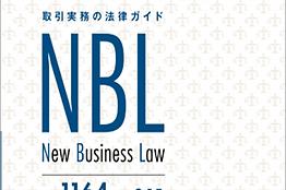 NBL1164.png