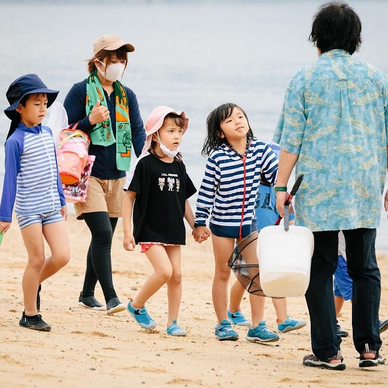 (終了)昼の海岸生き物観察 2021年 (再募集 限定11名)