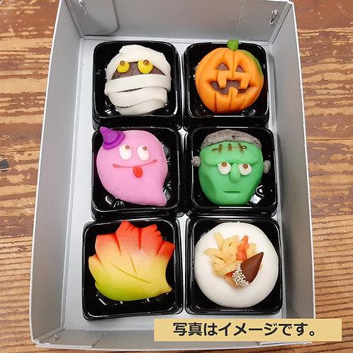 上生菓子 おまかせ6個入り