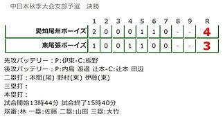 P200914_091829-3.jpg