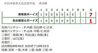 P200914_091829-1.jpg