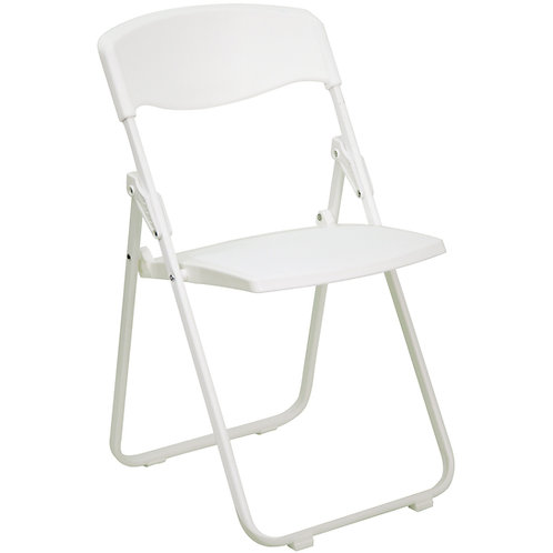 Indoor/ Outdoor White Plastic Folding Chair